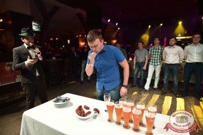 День пивовара, 10 июня 2017 - Ресторан «Максимилианс» Уфа - 26