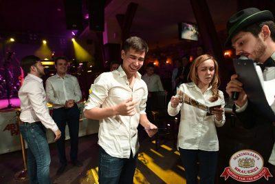 День пивовара, 10 июня 2017 - Ресторан «Максимилианс» Уфа - 29
