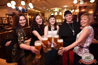 День пивовара, 10 июня 2017 - Ресторан «Максимилианс» Уфа - 34