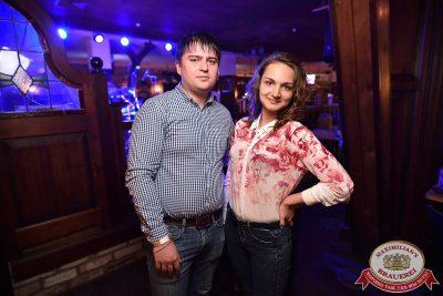 День пивовара, 10 июня 2017 - Ресторан «Максимилианс» Уфа - 35