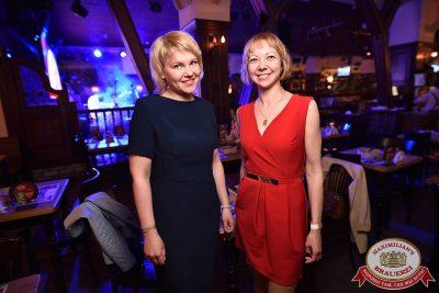 День пивовара, 10 июня 2017 - Ресторан «Максимилианс» Уфа - 36