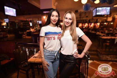 День пивовара, 10 июня 2017 - Ресторан «Максимилианс» Уфа - 37
