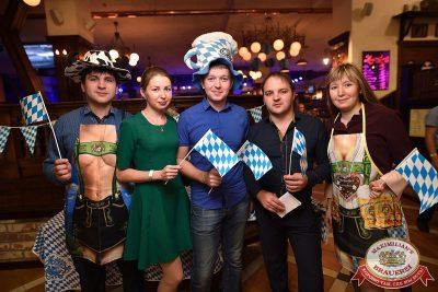 День пивовара, 10 июня 2017 - Ресторан «Максимилианс» Уфа - 4