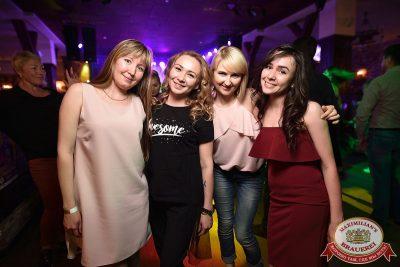 День пивовара, 10 июня 2017 - Ресторан «Максимилианс» Уфа - 45