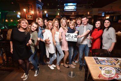 День пивовара, 10 июня 2017 - Ресторан «Максимилианс» Уфа - 8