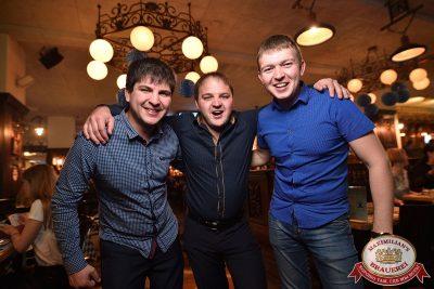 День пивовара, 10 июня 2017 - Ресторан «Максимилианс» Уфа - 9