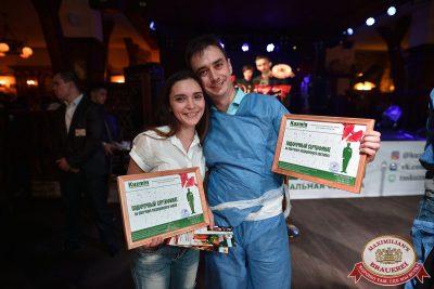 День медика, 16 июня - Ресторан «Максимилианс» Уфа - 16
