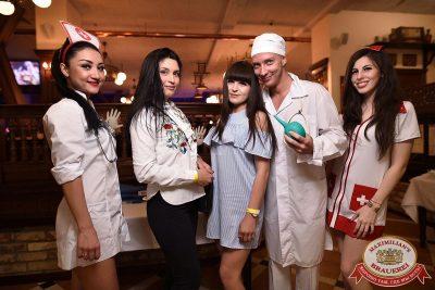 День медика, 16 июня - Ресторан «Максимилианс» Уфа - 2