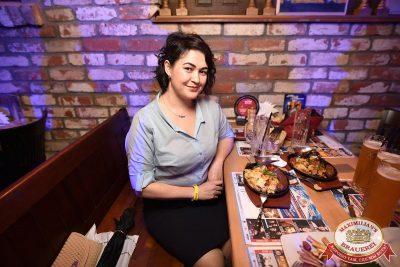 День медика, 16 июня - Ресторан «Максимилианс» Уфа - 27