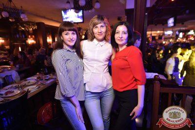 День медика, 16 июня - Ресторан «Максимилианс» Уфа - 28