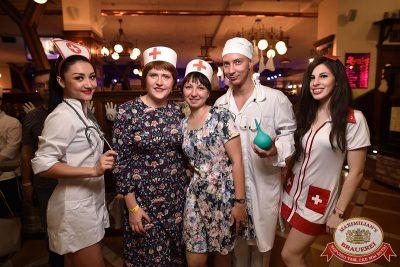 День медика, 16 июня - Ресторан «Максимилианс» Уфа - 3