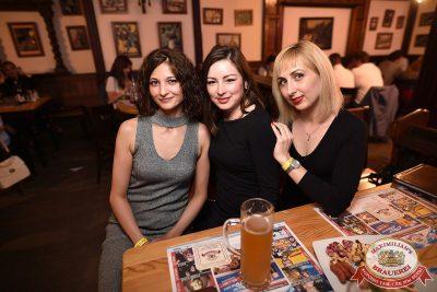 День медика, 16 июня - Ресторан «Максимилианс» Уфа - 30