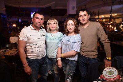 День медика, 16 июня - Ресторан «Максимилианс» Уфа - 32
