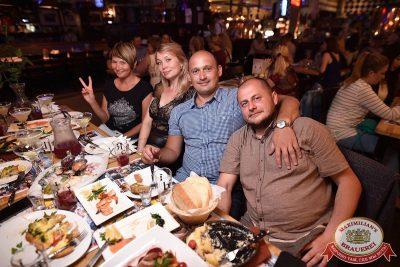 День медика, 16 июня - Ресторан «Максимилианс» Уфа - 33