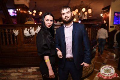 День медика, 16 июня - Ресторан «Максимилианс» Уфа - 35