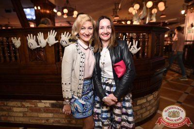 День медика, 16 июня - Ресторан «Максимилианс» Уфа - 36