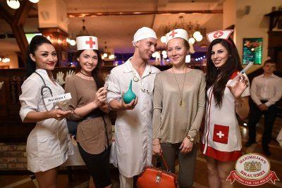 День медика, 16 июня - Ресторан «Максимилианс» Уфа - 5