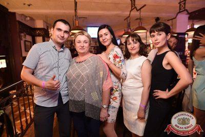 «Дыхание ночи»: Вернись, Оптимус Прайм!, 23 июня 2017 - Ресторан «Максимилианс» Уфа - 16