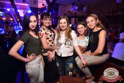 «Дыхание ночи»: Вернись, Оптимус Прайм!, 23 июня 2017 - Ресторан «Максимилианс» Уфа - 17
