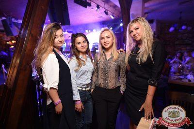 «Дыхание ночи»: Вернись, Оптимус Прайм!, 23 июня 2017 - Ресторан «Максимилианс» Уфа - 21