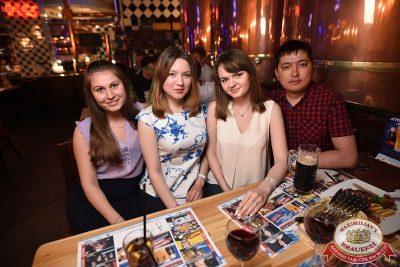 «Дыхание ночи»: Вернись, Оптимус Прайм!, 23 июня 2017 - Ресторан «Максимилианс» Уфа - 23