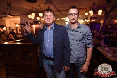 «Дыхание ночи»: Вернись, Оптимус Прайм!, 23 июня 2017 - Ресторан «Максимилианс» Уфа - 25