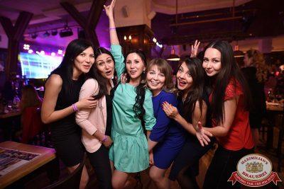 «Дыхание ночи»: Вернись, Оптимус Прайм!, 23 июня 2017 - Ресторан «Максимилианс» Уфа - 26