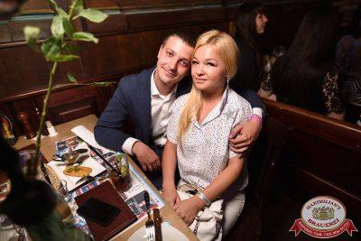 «Дыхание ночи»: Вернись, Оптимус Прайм!, 23 июня 2017 - Ресторан «Максимилианс» Уфа - 30