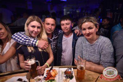 Группировка «Ленинград», 27 июня 2017 - Ресторан «Максимилианс» Уфа - 13