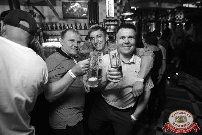 Группировка «Ленинград», 27 июня 2017 - Ресторан «Максимилианс» Уфа - 17