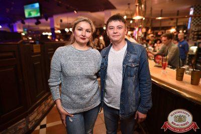 Группировка «Ленинград», 27 июня 2017 - Ресторан «Максимилианс» Уфа - 19