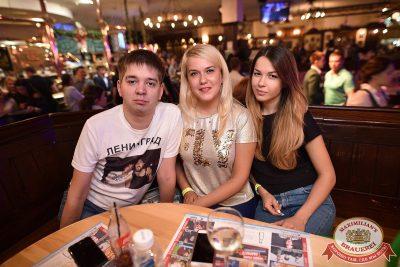 Группировка «Ленинград», 27 июня 2017 - Ресторан «Максимилианс» Уфа - 22