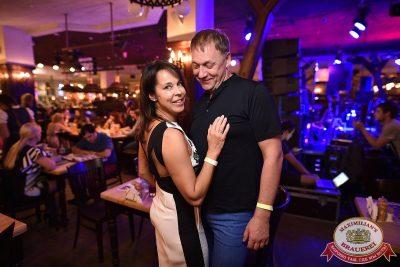 Группировка «Ленинград», 27 июня 2017 - Ресторан «Максимилианс» Уфа - 23