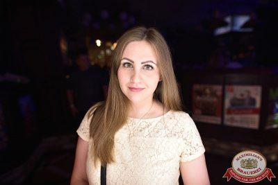 Группировка «Ленинград», 27 июня 2017 - Ресторан «Максимилианс» Уфа - 36