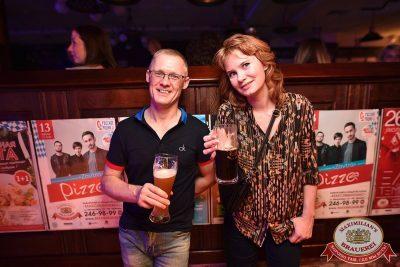 Группировка «Ленинград», 27 июня 2017 - Ресторан «Максимилианс» Уфа - 39