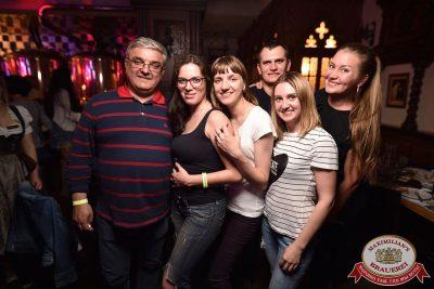 Группировка «Ленинград», 27 июня 2017 - Ресторан «Максимилианс» Уфа - 42