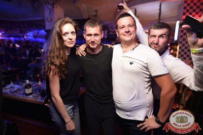 Группировка «Ленинград», 27 июня 2017 - Ресторан «Максимилианс» Уфа - 43