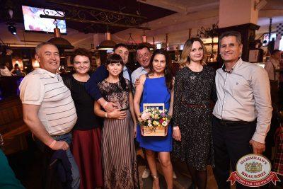 «Дыхание ночи»: Dj Miller (Москва), 30 июня 2017 - Ресторан «Максимилианс» Уфа - 11