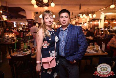 «Дыхание ночи»: Dj Miller (Москва), 30 июня 2017 - Ресторан «Максимилианс» Уфа - 16