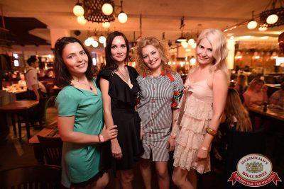 «Дыхание ночи»: Dj Miller (Москва), 30 июня 2017 - Ресторан «Максимилианс» Уфа - 17