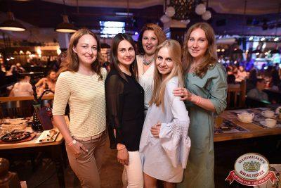 «Дыхание ночи»: Dj Miller (Москва), 30 июня 2017 - Ресторан «Максимилианс» Уфа - 25