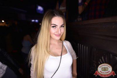 «Дыхание ночи»: Dj Miller (Москва), 30 июня 2017 - Ресторан «Максимилианс» Уфа - 27