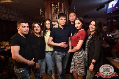 «Дыхание ночи»: Dj Miller (Москва), 30 июня 2017 - Ресторан «Максимилианс» Уфа - 32