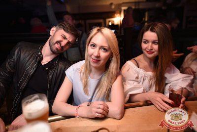 «Дыхание ночи»: Dj Miller (Москва), 30 июня 2017 - Ресторан «Максимилианс» Уфа - 7