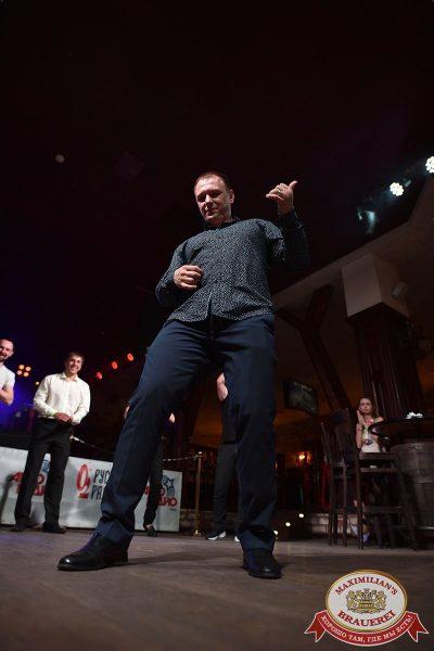 День ГИБДД, 1 июля 2017 - Ресторан «Максимилианс» Уфа - 27