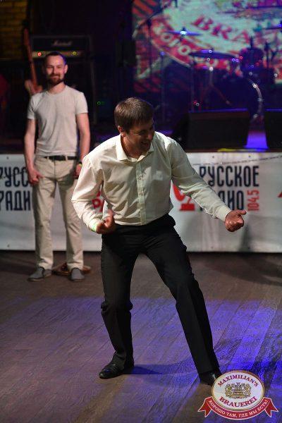 День ГИБДД, 1 июля 2017 - Ресторан «Максимилианс» Уфа - 29
