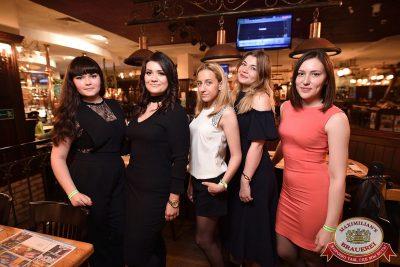 День ГИБДД, 1 июля 2017 - Ресторан «Максимилианс» Уфа - 44