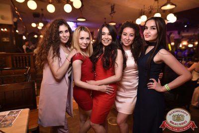 День ГИБДД, 1 июля 2017 - Ресторан «Максимилианс» Уфа - 45