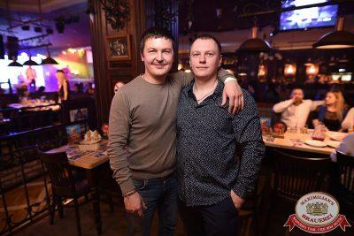День ГИБДД, 1 июля 2017 - Ресторан «Максимилианс» Уфа - 46