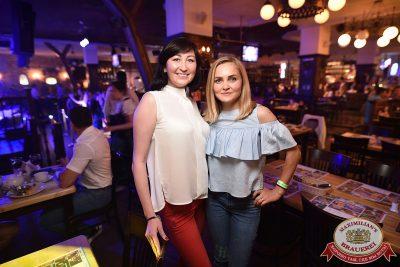 День ГИБДД, 1 июля 2017 - Ресторан «Максимилианс» Уфа - 47